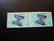 NOUVELLE CALEDONIE timbre yt n° 341 x2 obl (A4) stamp new caledonia (Z)