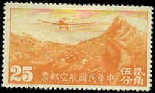 China  Scott #C12 Mint