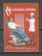 Russia 2015,Medicine,State Program of Promoting blood donation,# 7616,XF MNH**