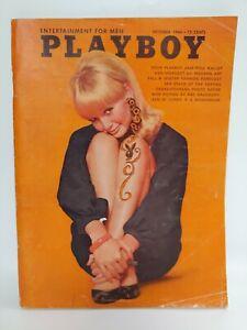 Vintage Playboy - October, 1966 (Ann Margret) *GC*