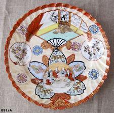 1 assiette décorative en porcelaine fine du Japon
