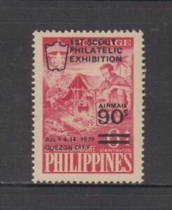 Philippine Stamps 1979 Scoutpex, First National Jamboree, 25th Anniversary & Phi