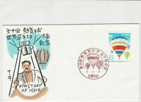 japan stamps cover ref 19071