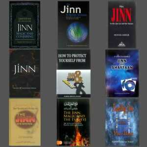 The Concept of Jinn In Islam and our lives