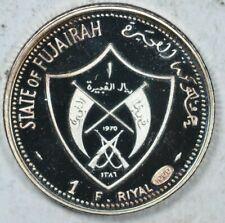 Fujairah 1970 Desert Fort 1 Riyal Ultra Cameo