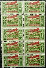 LEBANON 1928-29 0.50pia GREEN AIRMAIL OVERPRINTED BLOCK OF 10 STAMPS - MNH