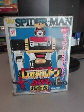 LEOPALDON SPIDER-MAN POPY GA-90 DELUXE