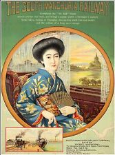 South Manchuria Railroad Europe China Asia Asian Travel Advertisement Poster