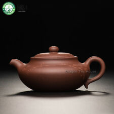 Plum Blossom Handmade Yixing Zisha Red Clay Teapot With Filter 180ml 6.08oz