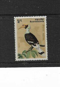 1977 Nepal - Birds - Single Stamp - Unmounted Mint.