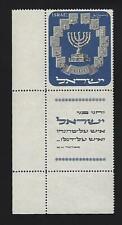 Israel 1952 Menorah MNH Corner Tab Scott 55  Bale 59