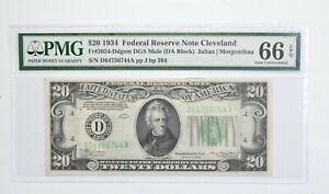 FR 2054-D $20 1934 DGS MULE Federal Reserve Note PMG 66 EPQ Consec *771