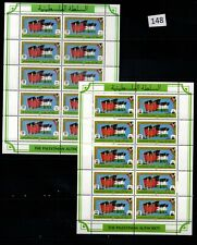 /// PALESTINE - MNH - FLAGS - 1994 - NEW CURRENCY