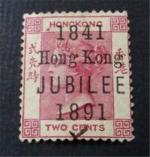 nystamps British Hong Kong Stamp # 66 Used $140