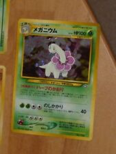 POKEMON POCKET MONSTERS JAPANESE CARD HOLO CARTE Neo Genesis no. 154 lv54 NM