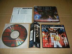 """QUEEN """"Live Magic"""" JAPAN CD w/OBI CP32-5173"""