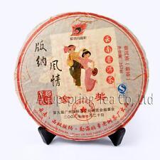 Gold Award 2008 Puerh Tea,357g Shu Puer,Banzhang Ripe Pu'er, Chinese Pu-er Tea
