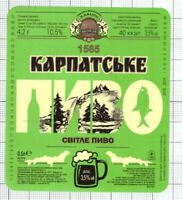 UKRAINE Brewery Kalush KARPATSKIE fish beer label C2218 020