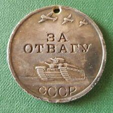 UDSSR Medaille Plakette Marke - Russland - Für Tapferkeit - nummeriert
