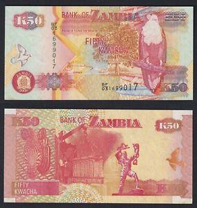 Zambia  50 kwacha 2006 FDS/UNC  A-07