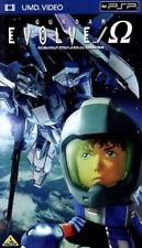 """Gundam Evolve ../Ω (""""Omega"""") - UMD Movie - Sony PSP [Japanese PSP Only]"""