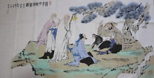 RARE LARGE Chinese 100%  Handed Painting By Fan Zeng 范增 WEDD23