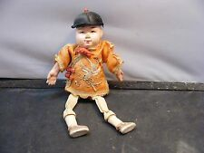 OLD VINTAGE ANTIQUE ORIENTAL CHINESE COMPOSITION DOLL
