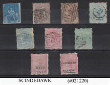 MAURITIUS - 1849-1893 SELECTED STAMPS OF QV - 9V - USED