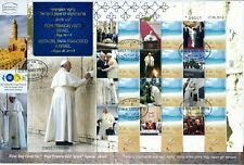 ISRAEL 2014 POPE FRANCIS SHEET # 2 ON FDC
