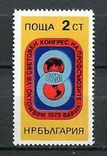 37719) BULGARIA 1973 MNH** Trade Union 1v Scott# 2105