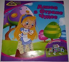 Russian Children book Alice in Wonderland Lewis Carroll Kid Collectible Children
