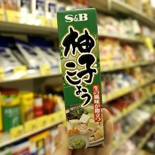 S B yuzu kosho Paste pepper citrus fruit Japanese 40g Green chili Spicy Tasty