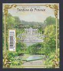 2012 Bloc n° F4663 JARDINS de FRANCE Domaine de St CLOUD NEUF**LUXE