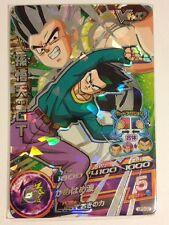 DRAGONBALL HEROES JAPANESE PROMO Card UP3-02 GOHAN