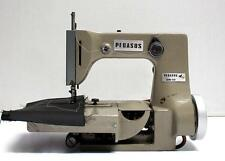 PEGASUS DM-20 1-Needle 2-Thread Double Chainstitch Industrial Sewing Machine