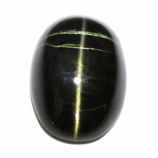 27.81cts_LIMITED EDITION COLLECTOR GEM_100% NATURAL UNHEATED ENSTATITE CAT'S EYE