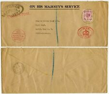 GB P.O EXPRESS WAR OFFICE OFFICIAL FRANKED 6d OHMS ENV 1941 to MIDDLESBOROUGH