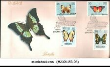 INDIA - 1981 BUTTERFLIES / BUTTERFLY - 4V - FDC
