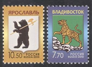 Russia 2010 Coats-of-Arms/Bear/Tiger/Nature/Wildlife/Cats 2v set (n29984)