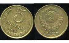 RUSSIE   5 kopek   1988