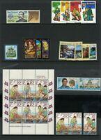 NZ334) New Zealand 1981 Family Life, Royal Wedding, Health, Rivers, Xmas MUH