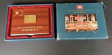 HONG KONG CHINA COMMEMORATIVE GOLD COIN CARD FINE GOLD AND SILVER  SUPER RARE