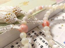 Coral Rare! Japanese Pearl Rosary Juzu Nenju with Tassel Buddhist J013