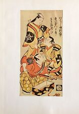 EXQUISITE VINTAGE ASIAN ART JAPAN KABUKI ACTOR ORIGINAL SIGNED WOODBLOCK PRINT