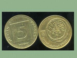 ISRAEL   5 agorot 1985  ( bis )