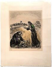 Marc Chagall 'Elijah' Engraving with watercolors hand signed and numbered 44/100