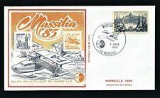 FRANCE MASSILIA BLOC CNEP 6 ENVELOPPE '2 Mars 1985 Marseille' SALON PHILATÉLIQUE