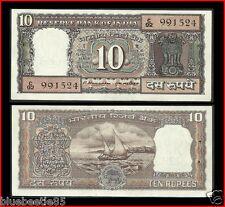 ★ ★ ★ 10 Rupees M. Narasimham  'C' Inset ~ UNC ~ D-20 ★ ★ ★ bb85