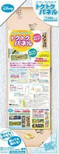 Tenyo Puzzle frame Disney tokutoku Panel white 18.5x55.5cm NEW