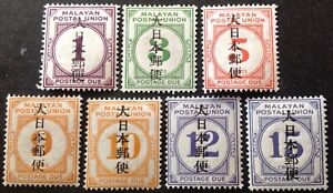 Malaaya Japanese Occupation 1942 7 x Postage Due stamps mint hinged